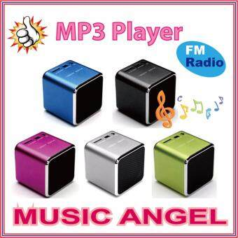 MUSIC ANGEL ลำโพง พกพา Mini Speaker MP3 Player + FM