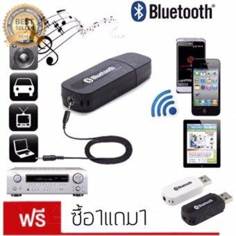tesia บลูทูธมิวสิค USB Bluetooth Audio Music Wireless Receiver Adapter 3.5mm Stereo Audio ซือ1แถม1
