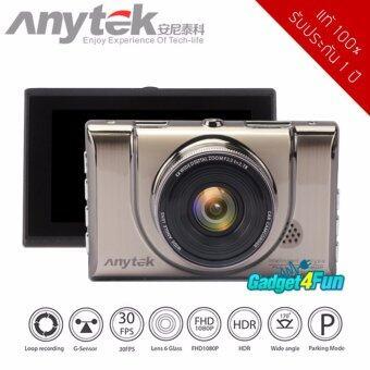 ขายดี Anytek Car Camcorder กล้องติดรถยนต์ รุ่น A100+ เปรียบเทียบราคา