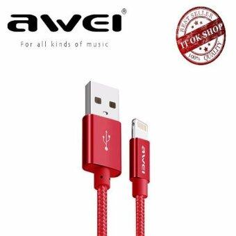 Awei CL-988 สายชาร์จ 30cm short Lightning Charger USB Cable 30cm short Lightning Charger USB Cable (แดง)
