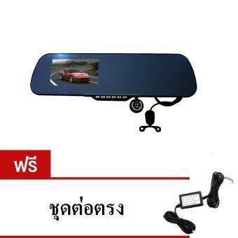 DTawan กล้องติดรถยนต์ กระจกมองหลัง รุ่น T88 (สีดำ) ฟรี ชุดสายไฟต่อตรง 12V