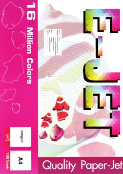 Paper Photo E-JET (100/Pack) Photo Inkjet A4 230G. กระดาษปริ้นรูป A4 100/Pack