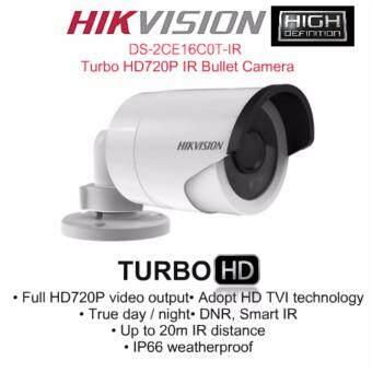 กล้องวงจรปิด Hikvision รุ่น DS-2CE16C0T-IR