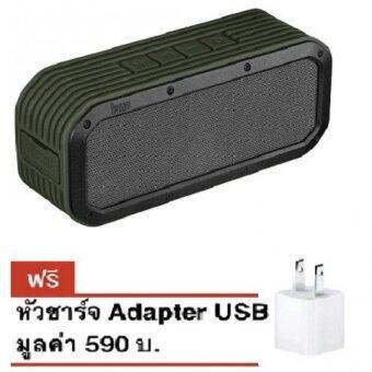 Divoom Voombox-Outdoor 2nd Generation (Green) ลำโพงบลูทูธ ประกันศูนย์ แถมฟรี usb adapter มูลค่า 590 -
