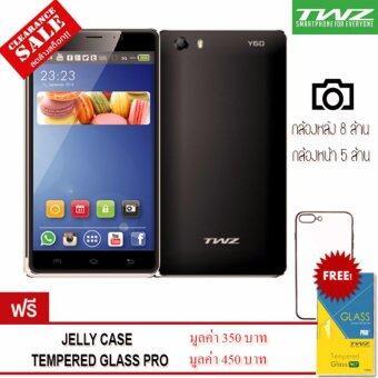 #ลดล้างสต๊อก# TWZ Y60 สมาร์ทโฟนจอใหญ่ 6 นิ้ว qHD IPS สีดำ
