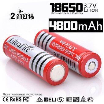2 x UltraFire 18650 lithium battery 4800 mA Rechargeable Battery 2 ก้อน ถ่านชาร์จ ถ่านไฟฉาย แบตเตอรี่ไฟฉาย แบตเตอรี่ อเนกประสงค์ 4800 mA รุ่น 18650-Red-B2 สำหรับ ไฟฉาย, อุปกรณ์รักษาความปลอดภัย, Floodlight, Spotlight, อุปกรณ์ทางการแพทย์ม, ของเล่น (สีแดง)