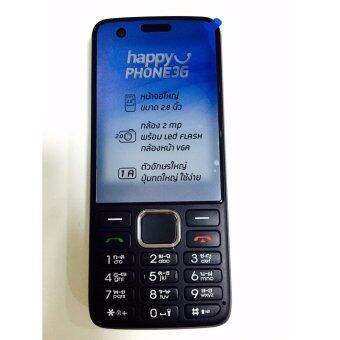 Harga Happy Phone 3G 2.8 Plus (Black)