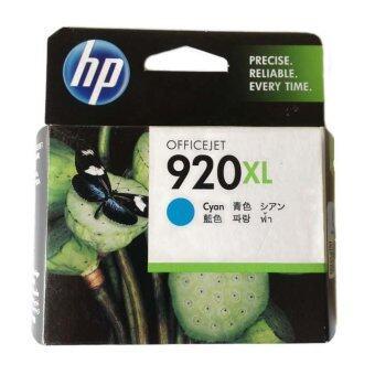 HP ตลับหมึกแท้ 920XL CD972AA (สีฟ้า)