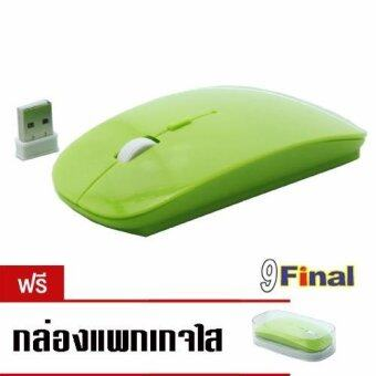 9FINAL เม้าส์ไร้สาย Super Slim Wireless Mouse, Ultra Slim Wireless Mouse For PC Laptop and Android tv box ( เขียว )