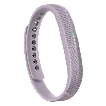 Fitbit Flex 2 Lavender size small สายรัดข้อมือเพื่อสุขภาพอัจฉริยะ รับประกัน1ปี ประกันศูยน์ไทย