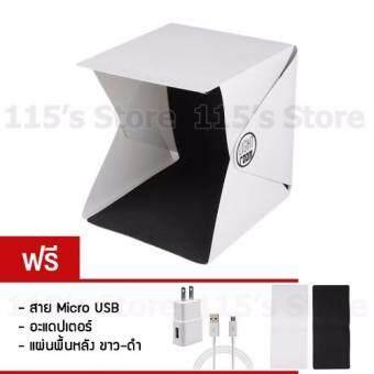 Light room mini studio กล่องไฟถ่ายรูปสินค้าแบบพกพา พับเก็บได้ พร้อมไฟ LED ในตัว