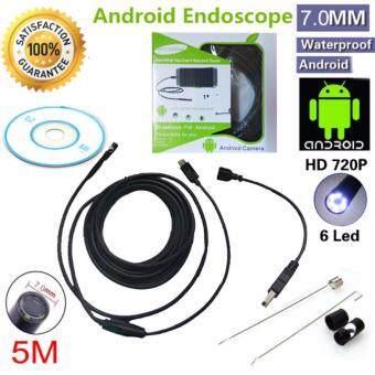 HD กล้องงู กล้องสายลับ กล้องจิ๋ว มีไฟLEDต่อPC USB-Micro USB android AN98B (7.0 mm) 5M