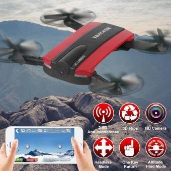 Drone Selfie ติดกล้องความละเอียดสูง WiFi โดรนเซลฟี่ พร้อมระบบถ่ายทอดสดแบบ Realtime(NEW มีระบบ ล็อกความสูงได้)