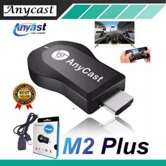 Anycast M2 PLUS HDMI WIFI Display เชื่อมต่อมือถือไปทีวี รองรับ iphone และ android Screen Mirroring Cast Screen AirPlay Dlan Miracast plus