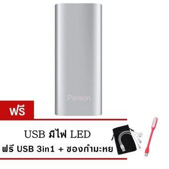 Person Power Bankแบตสำรอง10000mAhรุ่นXM01 (สีเงิน) ฟรี ซองกำมะหยี่+สายUSB 3 in 1+ไฟLED usb
