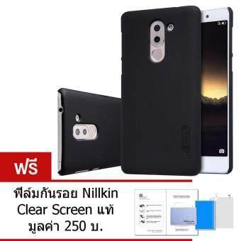 มาใหม่ Nillkin เคส Huawei GR5 (2017) รุ่น Super Frosted Shield (สีดำ) ฟรี ฟิล์มกันรอย Nillkin clear screen แนะนำ