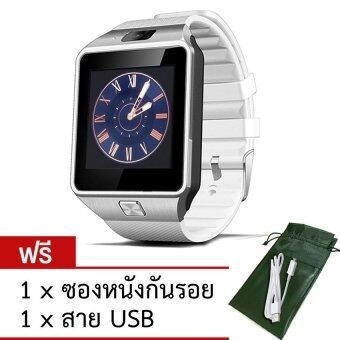 ATM นาฬิกาโทรศัพท์ รุ่น NZ09 (สีขาว) กล้องนาฬิกาบูลทูธ ใส่ซิมได้ Bluetooth Smart Watch SIM Card Camera ฟรี ซองหนัง+สาย USB