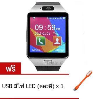 smile C นาฬิกาโทรศัพท์ Smart Watch รุ่น DZ09 Phone Watch (Sliver) ฟรี USB มีไฟ LED(คละสี)
