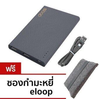 แนะนำ Eloop Power Bank 11000mAh รุ่น E12 (Black) เปรียบเทียบราคา