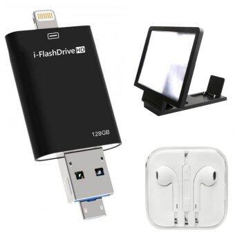 i-FlashDevice - iEasy Drive HD รุ่น LX-807 USB 3.0 OTG 128GB ที่เก็บข้อมูล iPhone,IPad,Android +OEMหูฟัง+ScreenMobile (Black)