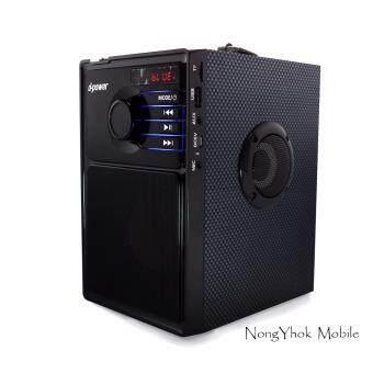 รีวิว D POWER ลำโพง Bluetooth Subwoofer D-Power 2.1 รุ่น DP-A11 มีช่องเสียบไมค์ (สีดำ รุ่นใหม่มีช่องใส่แบตเตอรี่) แนะนำ