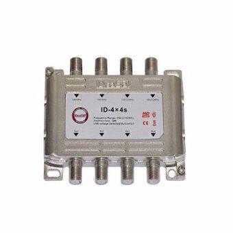 IDEASAT Multi Switch มัลติสวิตช์ 4x4 Ideasat (เข้า 4 ออก 4)(Grey)