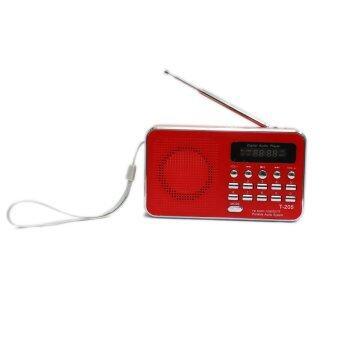 Vgo IT ลำโพงวิทยุ ลำโพง Mp3 รุ่นT-205 (สีแดง)