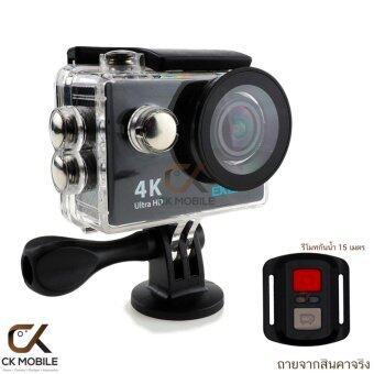 นำเสนอ Eken กล้อง Action Cam EKEN รุ่น H9R พร้อมรีโมท (สีดำ) แนะนำ