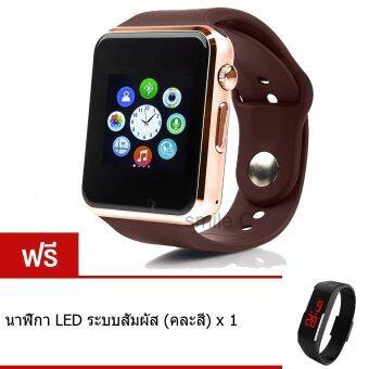 smile C นาฬิกาโทรศัพท์ Smart Watch รุ่น A1 Phone Watch (Gold) ฟรี นาฬิกา LED ระบบสัมผัส (คละสี)