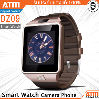 ATM Smart Watch Phone รุ่น DZ09 (สีทอง) กล้องนาฬิกาบูลทูธ ใส่ซิมได้ Bluetooth Smart Watch SIM Card Camera