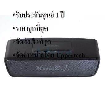 MUSIC D.J. S2025 Sound Link Mini Bluetooth Speaker ลำโพงบลูทูธแบบพกพา ค่าย MUSIC D.J.รับประกันศูนย์ไทย