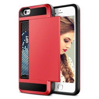เคส case for iphone 6 6s ด้วย ช่องเสียบบัตรเครดิต (สีแดง) - intl