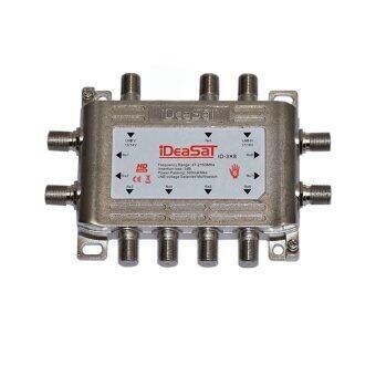 IDEASAT Multi Switch ideasat 3x8 (มัลติสวิตช์ เข้า3ออก8)