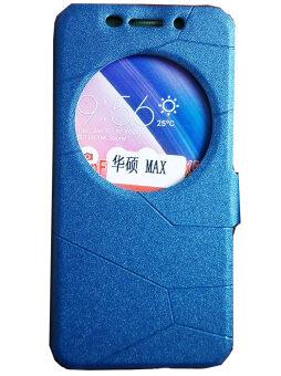 ASUS เคส Zenfone max sleep mode (ZC550KL) (สีน้ำเงิน)