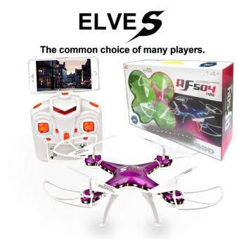 Drone ติดกล้อง WiFi พร้อมระบบถ่ายทอดสดแบบ Realtime(NEW มีระบบ กันหลงทิศ + ปุ่มบินกลับอัตโนมัติ)สีชมพู
