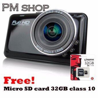 กล้องติดรถยนต์ กล้องวงจรปิด กล้องติดรถรุ่น H-300 FuLL HD แถมฟรี Kingston Micro Sd Card 32GB class10 มูลค่า 299บาท1ชิ้น