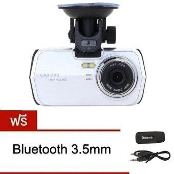 Center Car camcorder กล้องติดรถยนต์ รุ่น K3000(สีขาว)แถมBluetooth 3.5mm 1ชิ้น
