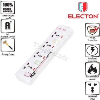 Electon รางปลั๊กป้องกันไฟกระชาก 4 ช่อง 3 ม. รุ่น TE-2143