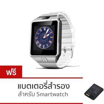 ATM Smart Watch Phone รุ่น DZ09 (สีขาว) กล้องนาฬิกาบูลทูธ ใส่ซิมได้ Bluetooth Smart Watch SIM Card Camera ฟรี แบตเตอรี่สำรอง