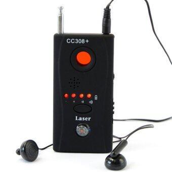 โอ้ CC308หลายเครื่องดักฟัง และกล้องวิทยุกล้องซ่อนอยู่เต็มช่วงเลเซอร์อียูเอส