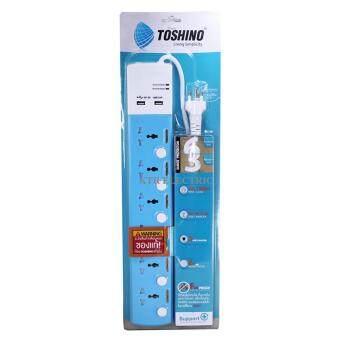 TOSHINO รางปลั๊กไฟ 6 ช่อง 6 สวิตช์ 2 USB TSP6W-USB สาย VCT 3x0.75 ยาว 3 เมตร