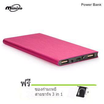 check ราคา Maker-MiniSo Power Bank 10,000 mAh แบตสำรอง รุ่น AK (Pink)ฟรี ซองกำมะหยี่+สาย USB 3 in 1 รีวิวสินค้า