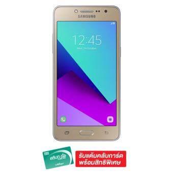 ขายถูก SAMSUNG Galaxy J2 Prime 8GB รีวิว