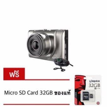 Anytek กล้องติดรถยนต์ A100H กล้องหน้า-หลัง แถมฟรี Kingston Micro SD 32GB(Gold)