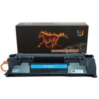 HP Best4U /HP CF280A/CF280/280A/80A ใช้กับปริ๊นเตอร์รุ่น HP- LaserJet Pro 400 M401A/M401D/M401DN/M401DW/M401N , MFP M425DN/M425DW