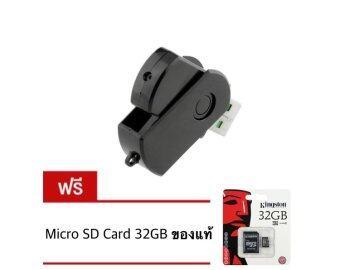 SML TECH กล้องแฟลชไดร์ฟ แถมฟรี Kingston Micro SD 32 GB ราคา 690 บาท