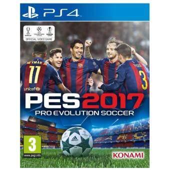 แผ่นเกม pro evolution soccer 2017 PS4