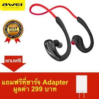 Awei หูฟังบลูทูธ สำหรับออกกำลังกาย Super BASS กันเหงื่อ กันน้ำ Bluetooth Sports Headphones รุ่น A880BL(สีดำแดง)