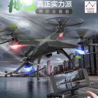 Drone ติดกล้อง วาดเส้นทางการบินได้ WiFi FPV 720P HD พร้อมระบบถ่ายทอดสดแบบ Realtime ดูผ่านมือถือ(มีระบบ ล็อกความสูง + ปุ่มบินกลับ)
