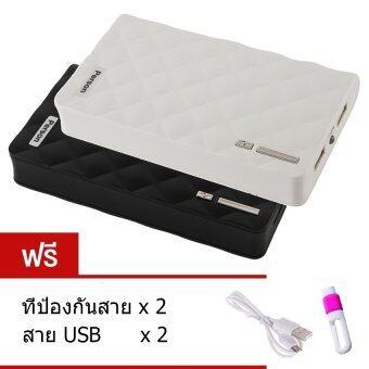 Person Power Bank 10,000 mAh แบตสำรอง รุ่น Q7 (สีดำ/สีขาว)แพ็คคู่ ฟรี สาย USB+ที่ป้องกันสาย